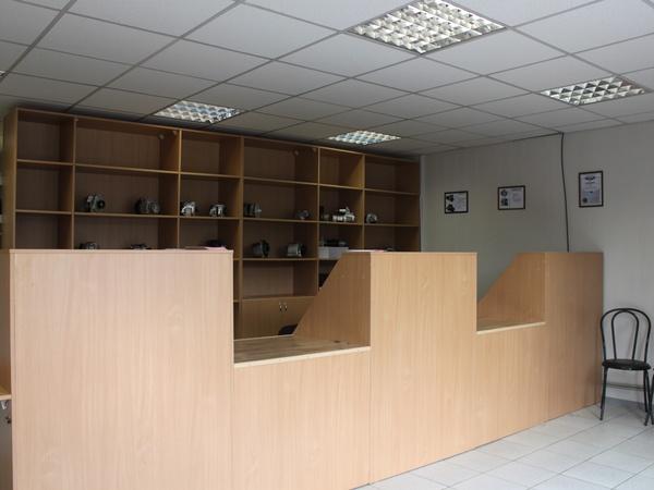 Купить Голдлайн капсулы 15мг в аптеках Московского региона