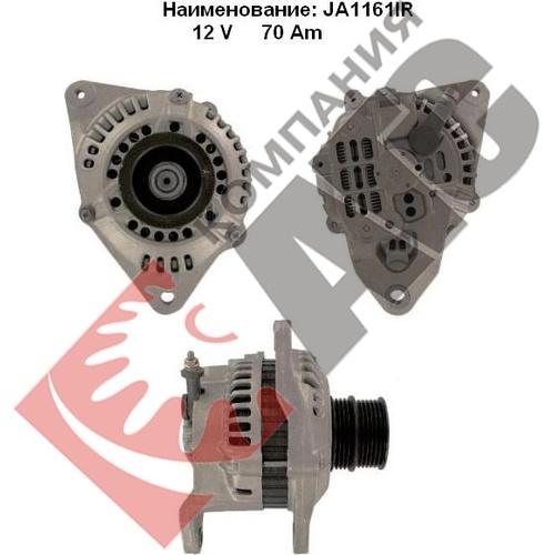 генератор JA1161IR 70A для