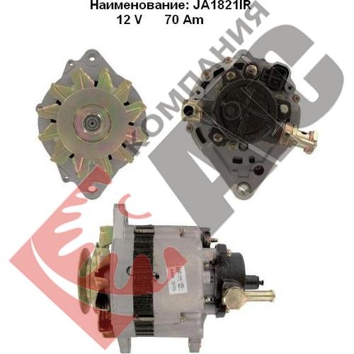 генератор JA1821IR 70A для
