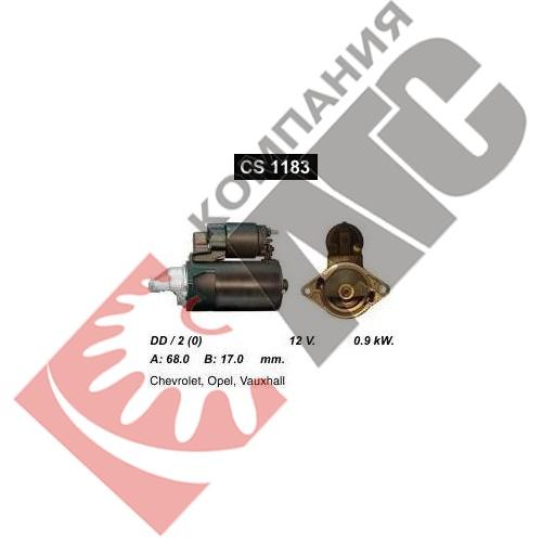 стартер CS1183 для OPEL
