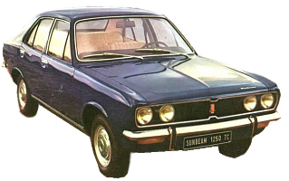 Ремонт генератора SUNBEAM 1250